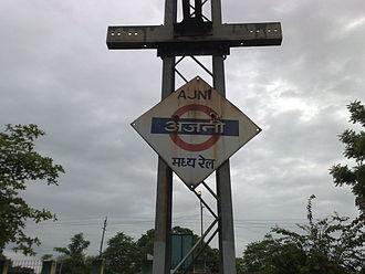 Ajni railway station - Image: Ajni Station platformboard