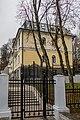 Akhmed Ofli house (Minsk) 1.jpg