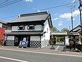 Akinai Shiryokan Trading Museum.JPG