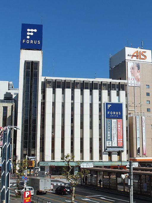 Akita Forus 20121015