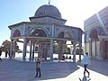 Al-Aqsa 7.jpg