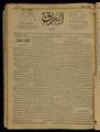 Al-Iraq, Number 153, December 1, 1920 WDL10249.pdf