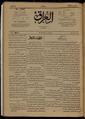 Al-Iraq, Number 277, April 26, 1921 WDL10373.pdf
