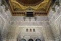 Alcázar Seville April 2019-7.jpg