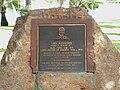 Alec Fong-Lim plaque.jpg