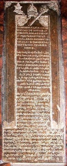 Malayalam - Wikiquote