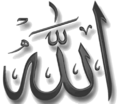 Allah in Black Color Calligraphy.png