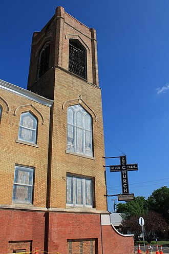 Allen Chapel AME Church (Fort Worth, Texas) - Image: Allename 3