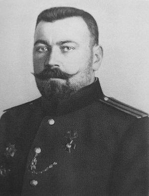 Vasili Altfater