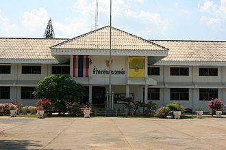 Muak Lek District - District office