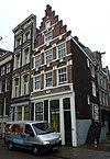 foto van Pand met trapgevel van het \'type met grote blokken\' valselijk gedateerd 1616)