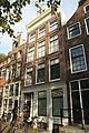 Amsterdam - Prinsengracht 3.JPG