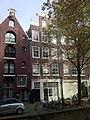 Amsterdam - Recht Boomssloot 39.jpg