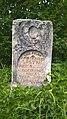 Anđica Lastrić Tomb (Catholic Cemetery Glamoč).jpg