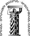 AnaniaShirakatsy logo.jpg