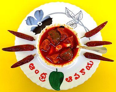 Andhra avakaya recipe.jpg