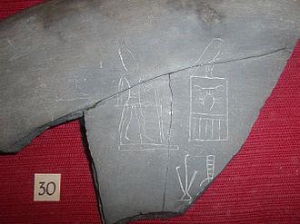 Anedjib - Image: Anedjib fragment