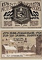 Angerburg (Węgorzewo) - 1Mark, 1921.jpg