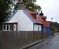 Another cottage in Carrbridge - geograph.org.uk - 1547421.jpg