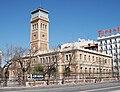 Antiguas Escuelas Aguirre (Madrid) 09.jpg