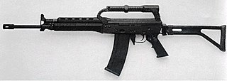 APS-95 Type of Assault rifle