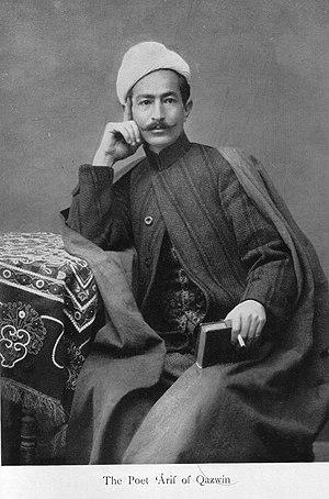 Aref Qazvini - Abolqassem Aref Qazvini