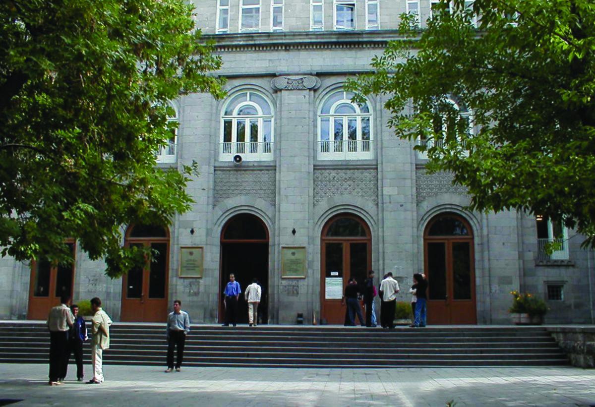 Национальный аграрный университет Армении