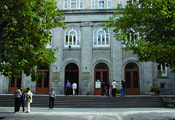 Armenian National Agrarian University (ANAU).jpg