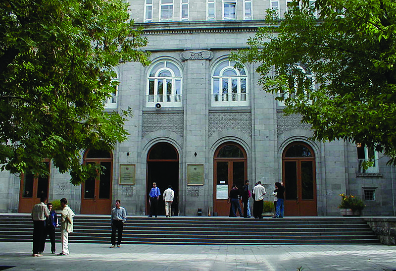 Payl:Armenian National Agrarian University (ANAU).jpg