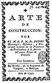 Arte de construccion 1792 Masustegui.jpg