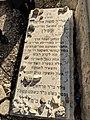 Aryeh Kaplan Gravesite.jpg