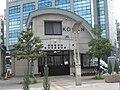 Asaka Police sta wakoshi ekimae koban.JPG