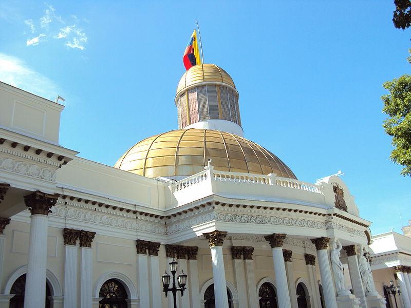 Archivo:Asamblea Nacional de la República Bolivariana de Venezuela.JPG
