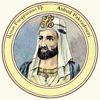 Ashot I of Armenia King of Armenia
