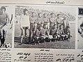 Assabah 1980 18.jpg