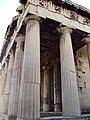 Athens 101.jpg
