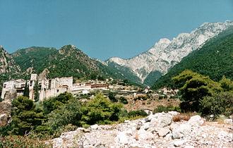 Athos Agiou-Pavlou 1998 1.jpg