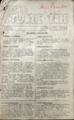 Atlantic Echo Nº12 1944-01-27.png