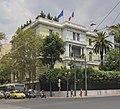 Attica 06-13 Athens 08 French Embassy.jpg