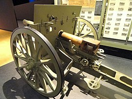Austro-Hungary 8 cm field gun, Model 5-8 - National World War I Museum - Kansas City, MO - DSC07581.JPG
