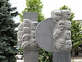 Azanja, Smederevska Palanka 49.jpg