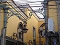 Búzios RJ Brasil - Centro Comercial - panoramio.jpg