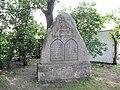 Bütow Denkmal 1914-18 2009-07-16 149.jpg