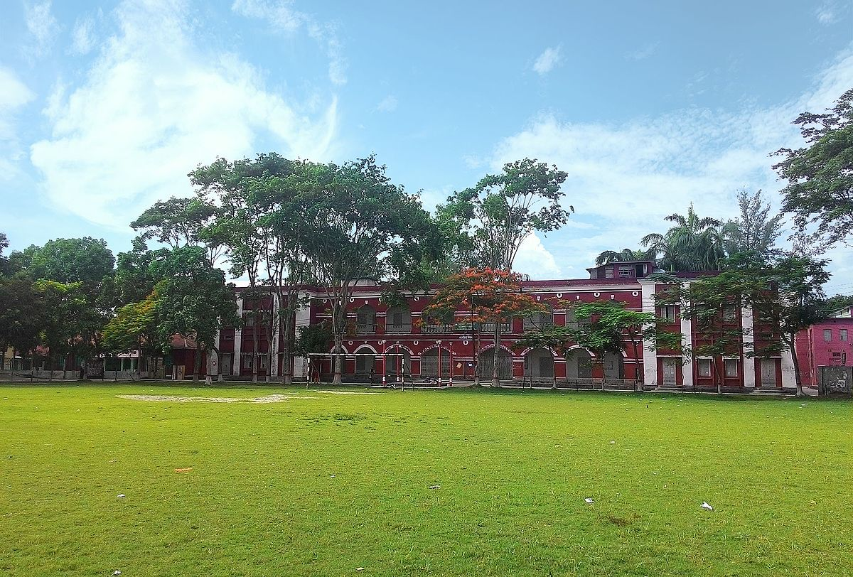 1200px-BM_College%2C_Barisal.jpg