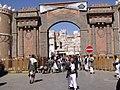 Bab ul Yemen, Sana'a (2285996901).jpg