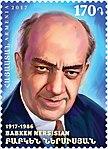 Babken Nersisian 2018 stamp of Armenia.jpg
