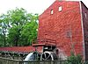 Backhouse Grist Mill NHS.jpg