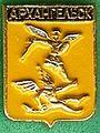 Badge Архангельск.jpg