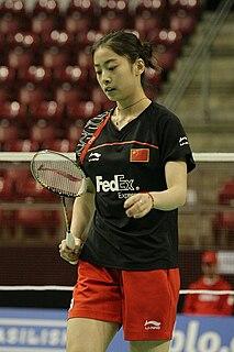 Wang Shixian Badminton player