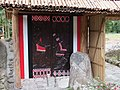 Baguali Tribal Village 八卦力部落 - panoramio.jpg